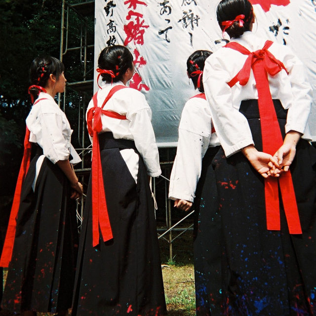 At Japan's annual Kumano Fude Matsuri, or Brush Festival, brushes are given their due with a two-day celebration. Held on the Autumn equinox, it honors the role that brushes play—for writing, medicine, and beauty—as well as the town where their creation is elevated to a fine art. Tap the link in our bio for an inside look at the event. Photographed by @yoshiyukiokuyama