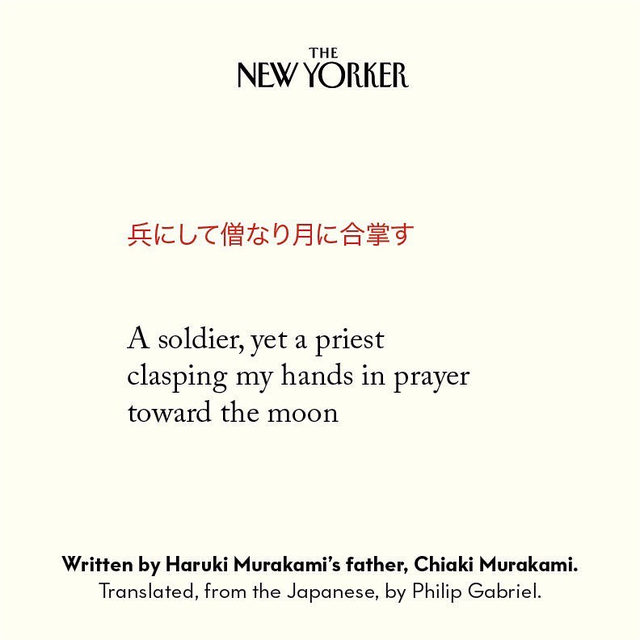 "In August of 1938, the writer Haruki Murakami's father was studying to become a Buddhist priest when he was drafted into the Japanese Army. ""His unit was constantly on the move, clashing with Chinese troops and guerrillas who put up a fierce resistance,"" Murakami writes. ""In every way imaginable, this was the opposite of life in a peaceful temple in the Kyoto hills."" He sought consolation in writing haikus. ""Things he never could have written in his letters, or they wouldn't have made it past the censors, he put into the form of haiku—expressing himself in a symbolic code, as it were—where he was able to honestly bare his true feelings."" Tap the link in our bio for Murakami's collected remembrances of his father, who died in 2008, at the age of 90."